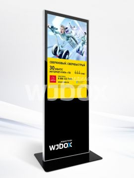 Рекламная видеостойка WJBOX WIFI 49