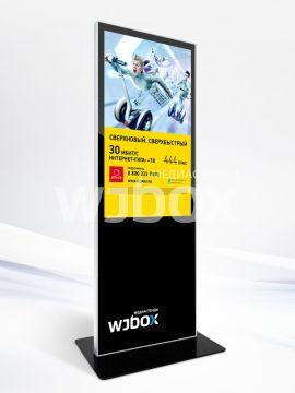 Рекламная видеостойка WJBOX FLASH 49