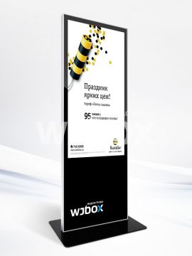 Рекламная видеостойка WJBOX FLASH 55